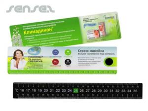 Thermometer Rulers